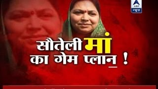 Is stepmother Sadhna Gupta creating differences between Mulayam and Akhilesh?