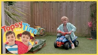 Topsy and Tim: Double Playdate (Series 1, Episode 3)