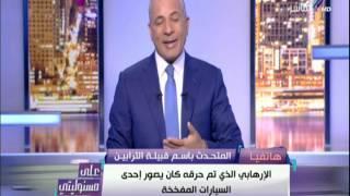 """على مسئوليتي - شاهد كيف ألقت """"الترابين"""" القبض على مجموعة كبرى من الإرهابيين في سيناء"""