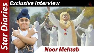 Noor Mehtab - Star Diaries - Addi Tappa Music - Interview - Jugni Song