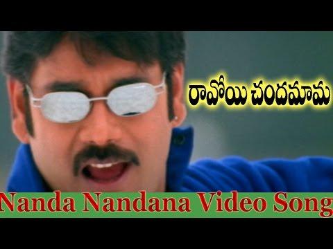 Xxx Mp4 Ravoyi Chandamama Movie Nanda Nandana Video Song Nagarjuna Akkineni Anjala Zhaveri 3gp Sex