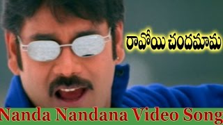 Ravoyi Chandamama Movie || Nanda Nandana Video Song ||  Nagarjuna Akkineni,Anjala Zhaveri