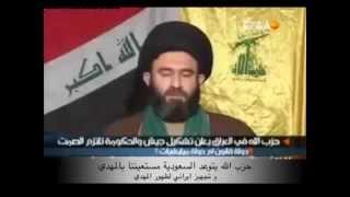 حزب اللات يريد تحريرالحرمين الشريفين..!!