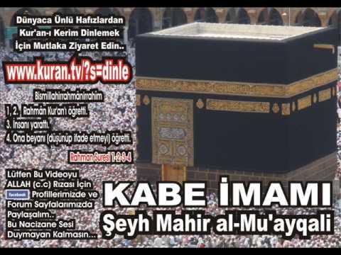 Bakara Suresi 4 Kabe imamı Şeyh Mahir al Mu ayqali