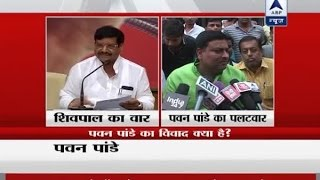 Pawan Pandey raises question on Shivpal's letter to Akhilesh over his expulsion from party