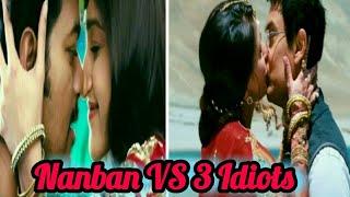 Nanban vs 3 Idiots | Last Romance and funny Scene | Talkies Bangla