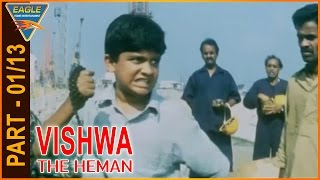 Vishwa the Heman Hindi Dubbed Movie Part 01/13    Nagarjuna, Shriya Saran    Eagle Hindi Movies