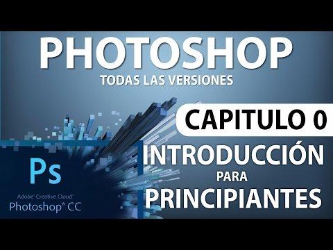 Xxx Mp4 Curso Photoshop CC Capitulo 0 Introducción Para Principiantes 3gp Sex