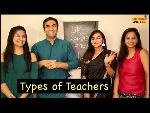Xxx Mp4 Types Of Teachers In School Lalit Shokeen Films 3gp Sex