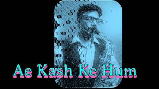 #245:-Ae Kash Ke Hum    Kabhi Haan Kabhi  Na    Kumar Sanu    Best Bollywood Saxophone Instrumental