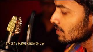 Nijhum Rat by Saiful Chowdhury