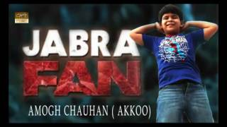 JABRA FAN BY AKKOO | SRK FAN