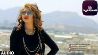 Parvaneh Parastesh   Ala Gul Dana Dana OFFICDIO 2017 HD