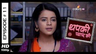 Thapki Pyar Ki - 5th June 2015 - थपकी प्यार की - Full Episode (HD)