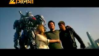 Transformers on Ticket To Hollywood - Zee Bangla Cinema. ‪#‎TicketToHollywood‬-এ দেখুন ‪#‎Transforme