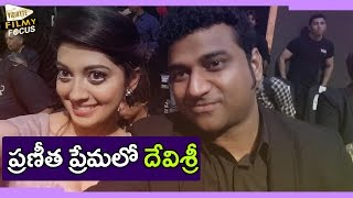 Devi Sri Prasad in Love with Pranitha - Filmy Focus
