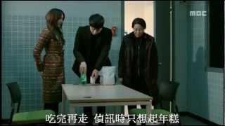 戀愛偵訊室 - 秀妍媽:正宇你怎就親一次?(中文字幕)