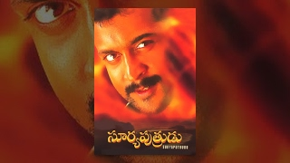Surya Putrudu Telugu Full Length Movie || Surya, Shruthika