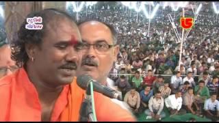 Pruthvi Na Malik Tarjo || Ramdas Gondaliya-04 || Ashadhi Bij-Torniya
