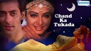 Chaand Kaa Tukdaa - 1994 - Salman Khan - Sridevi - Full Movie In 15 Mins