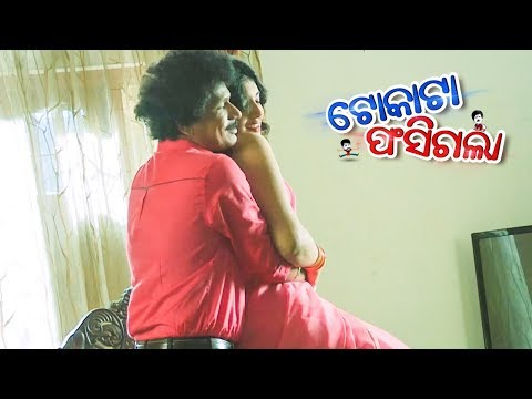 Xxx Mp4 Papu Priyanka S Best Dance In Janu Lo Janu Song New Film TOKATA FASIGALA 3gp Sex