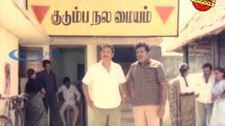Pattanathil Petti Tamil Movie | Action Drama | Goundamani, Senthil | Latest Upload 2016