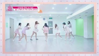 PRODUCE 101 소녀온탑 (Girls on top) - 같은 곳에서 (In the same place) Dance Cover by W☆nna Be!