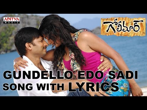 Xxx Mp4 Golimaar Full Songs With Lyrics Gundello Edo Sadi Gopichand Priyamani Puri Jaganadh 3gp Sex
