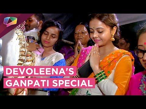 Xxx Mp4 Devoleena Bhattacharya S Ganpati Celebrations Begin Ganesh Chaturthi Special 3gp Sex