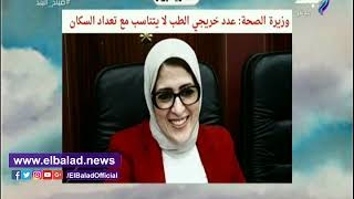 صدي البلد | تمليك 85 مصنعًا للشباب بدلًا من حق الانتفاع.. يتصدر نشرة صباح البلد