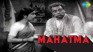 Mahatma | Full Hindi Movie | David Abraham, Raj Goswami, Gajanan Jagirdar