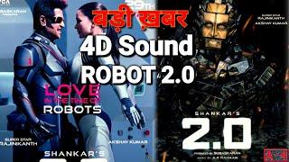 Robot 2.0  Release  in 4D Sound   Akshay Kumar  Rajnikanth Movie   Ammy Jackson 2018