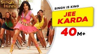 Jee Karda | Singh Is Kinng | Akshay Kumar | Katrina Kaif | Labh Janjua | Suzie Q