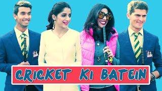 Cricket Ki Batein with Mawra Hocane, Meesha Shafi and Pakistan Under-19 Cricket Team | MangoBaaz