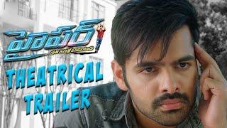 Hyper 2016 Telugu Movie Theatrical Trailer Download