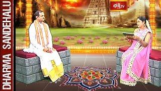 Sri Mylavarapu Srinivasa Rao || Dharma Sandehalu || Full Video || 25 April 2017 || Bhakthi TV