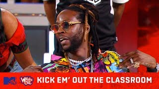 Wild 'N Out Cast Wilds Out w/ 2Chainz 😂 Kick Em' Out The Classroom (Full Video)  | Wild
