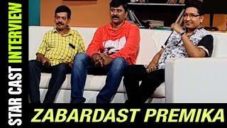 Zabardast Premika Odia Movie - Star cast interview