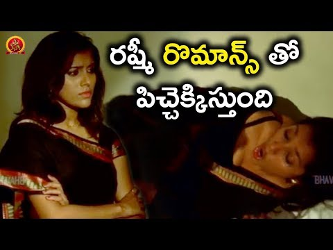 Xxx Mp4 రష్మీ రొమాన్స్ తో పిచ్చెక్కిస్తుంది Latest Telugu Movie Scenes Rashmi Gautam 3gp Sex