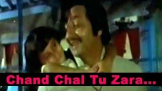 Chand Chal Tu Zara Dheeme - Kishore Kumar @ Woh Jo Hasina - Mithun Chakraborty, Ranjeeta