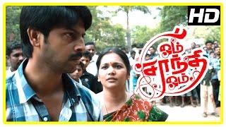 Om Shanti Om Tamil Movie Scenes | Vinodhini's son dies | Aadukalam Naren arrested for fake medicines