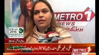 People Appreciate Metro 1 news karachi (Ideas 2016)