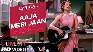 'Aaja Meri Jaan' Full Song with LYRICS | I Love NY | Sunny Deol, Kangana Ranaut