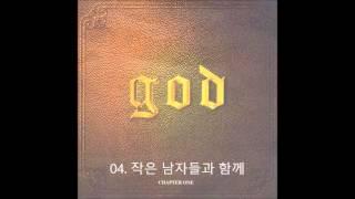 god(지오디)  1집 모음
