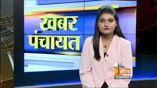 Khabar Panchayat | Segment- 2 | Thrusday, 17 Aug, 2017