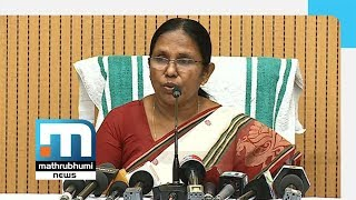 Discussion To Be Held Only If Strike Is Withdrawn: Govt Tell|Mathrubhumi News