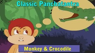 Monkey and Crocodile | Panchatantra Stories Marathi | Animated Marathi Kids Stories | Marathi Goshti