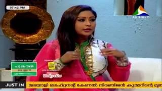 Manampole Mangalyam  Archana Suseelan &Manoj Part 2 │3rd January 2016