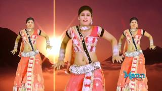 राजस्थानी dj सांग 2017 !! टप टप पसिनो पड़े !! New Rajsthani Masti Bhara Song