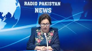 Radio Pakistan News Bulletin 11 AM  (15-12-2018)